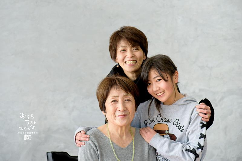 敬老の日撮影会のご案内(2018年)