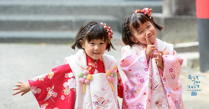 宮地嶽神社での双子ちゃん七五三出張撮影(2017年11月)